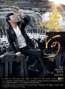 """942彩票下载参考快评:一堆""""废铜烂铁"""",阻挠不了中国统一"""