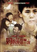 """湖南株洲天元区检察院原检察长刘仕明被""""双开"""""""