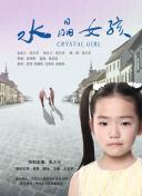 """15岁的""""鸟疯子"""",在北京追踪""""神奇动物"""""""