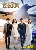 佐丹奴国际:香港的门市接受HKTVpay作为支付方式