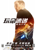 IMAX中国涨近11% 此前宣布将2021年的派息率提升至净利润的50%