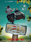 11选5彩票app下载浙江乐清一小学老师沉迷做微商,被立案查处