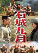 长江委视频连线江西省水利厅会商鄱阳湖区洪水防御