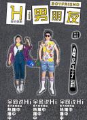 潜伏3/儿凶3