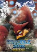 宠物小精灵XY&Z