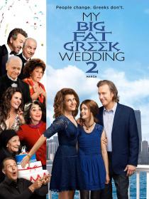 我盛大的希腊婚礼2