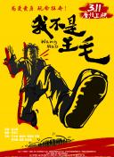 """江启臣称""""大陆是台主要威胁"""",赵少康反驳"""