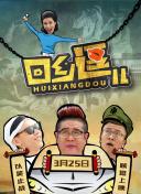 哪个网站看韩剧电影啊