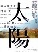 光棍影院2o10最新版