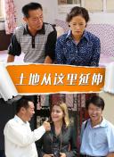 aayy88.com福利一区新闻图片