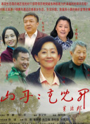 免费韩国电影在线电影