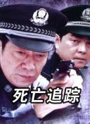 金彩网下载相关图片