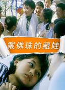 火狐APP|WWW.LEYU2031.COM