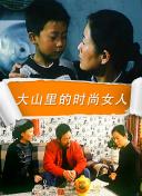 7月11日天津新增境外输入确诊病例4例