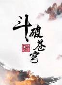 全国人大代表刘峰:银行函证收费总体逐年递减