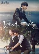 【我在北京过年了】如何正确打开2021电影春节档