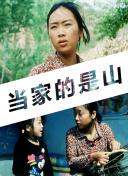 三星前会长李健熙遗产继承税额近700亿元 是上一代的680倍
