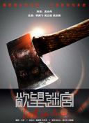 浙江7月11日新增境外输入确诊病例1例相关图片