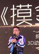 蝉联两届全省农业擂台赛冠军 我是浙江杨梅王