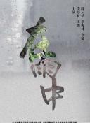 重庆市发布洪水黄色预警