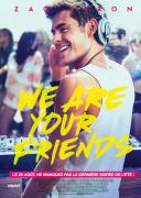我们是你的朋友