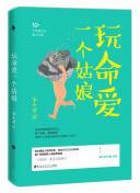 高清国语自产拍免费视频