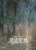 中国稀土,如何才能由土变稀