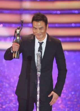 第29届香港电影金像奖颁奖典礼