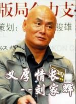 中国武侠电影人物志(24)义厚情长--刘家辉