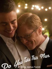 你愿意嫁给他吗