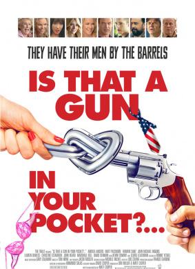 枪在你的口袋里吗?
