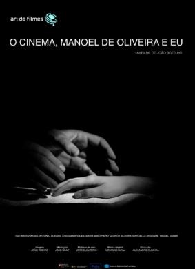 电影院,马诺埃尔奥利维拉和我