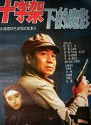 """王俊凯的演过的电视剧有哪些 王俊欲实现""""生前退位""""一事"""