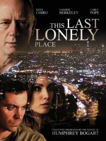最后的孤寂之地