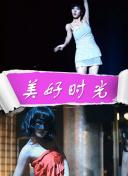 老梦视觉传说中的胡杨新闻图片