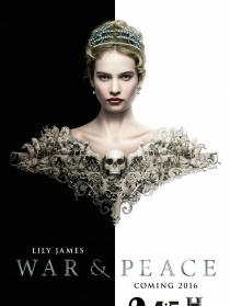 战争与和平
