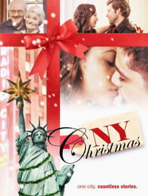 一个美国圣诞节