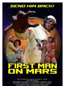火星第一人