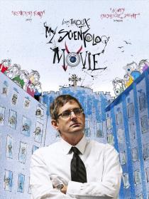 我的科学教电影