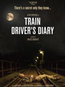 火车司机日记