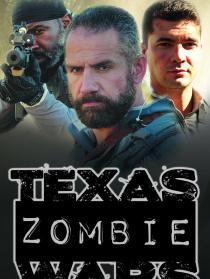 德克萨斯僵尸大战:达拉斯