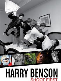 哈雷·本森:首次射击