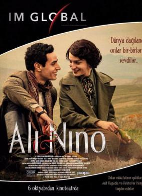 阿里与尼诺
