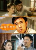 大汉情缘之云中歌 电视剧历史背景
