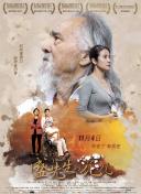 韩国伦理181电影