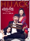 电影刘晓庆主演的电影