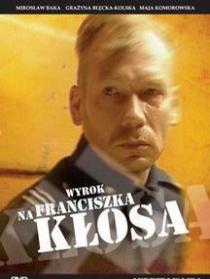 叛国者弗朗西斯克·克罗萨