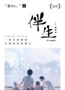 李国庆强闯抢资料:股东纠纷为何演变成丛林游戏