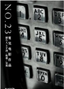 韶关市60FC-634462