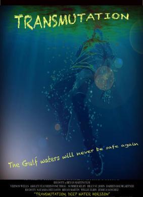蜕变:深水地平线